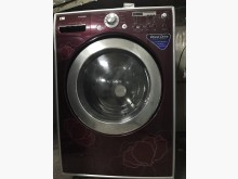 [9成新] LG 15公斤洗脫烘滾筒洗衣機洗衣機無破損有使用痕跡