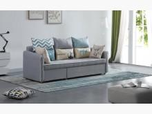 [全新] 歐聖功能沙發床沙發床全新