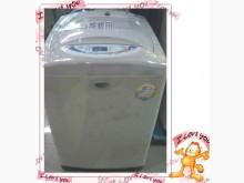 [9成新] ☆拆洗內槽消毒☆東元大型洗衣機其它廚房家電無破損有使用痕跡