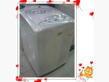[9成新] ☆使用2年左右☆12斤中古洗衣機其它電器無破損有使用痕跡