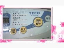 [9成新] ☆拆洗內槽消毒☆東元中型洗衣機洗衣機無破損有使用痕跡