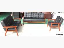 [全新] 88099108胡桃黑色皮沙發組多件沙發組全新