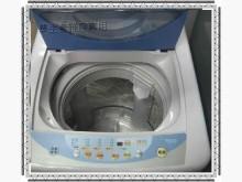 [9成新] 3年保固~8公斤中古洗衣機其它電器無破損有使用痕跡