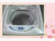 [9成新] 3年保固~住家用中古洗衣機洗衣機無破損有使用痕跡