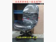 《雪雲小舖》電腦椅辦公椅電腦桌/椅全新