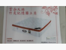 [全新] 竹炭獨立筒5X6全新床墊雙人床墊全新