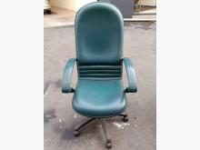 非凡二手家具 綠色皮革高背主管椅辦公椅無破損有使用痕跡