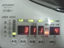 [9成新] *拆洗消毒內槽*日製套房用洗衣機其它電器無破損有使用痕跡