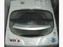 [9成新] *日製風乾*10公斤洗衣機洗衣機無破損有使用痕跡