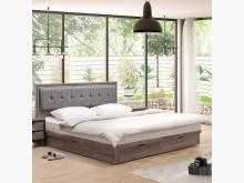 [全新] 艾美古橡色5尺床頭片$5300雙人床架全新