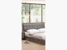 [全新] 艾美古橡色3.5尺床頭片3900單人床架全新