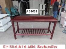 [9成新] A39038 紅木書法桌 寫字桌書桌/椅無破損有使用痕跡