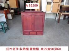 [9成新] A39209 紅木老件收納置物櫃收納櫃無破損有使用痕跡