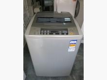 [9成新] ♥恆利♥國際13公斤超強洗淨洗衣洗衣機無破損有使用痕跡