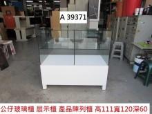 [9成新] A39371 公仔玻璃櫃 展示櫃其它櫥櫃無破損有使用痕跡