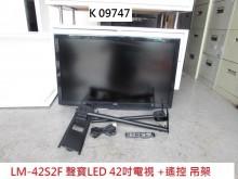 K09747 聲寶 42吋 電視電視有輕微破損