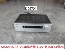 K09704 環繞 擴大機影音電器有輕微破損