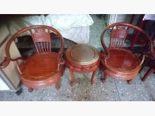 [95成新] 花梨木圈椅(2椅1几)椅子近乎全新