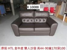 [全新] K10088 全牛皮 雙人沙發雙人沙發全新