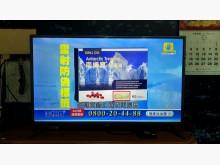 [9成新] 二手/中古 LG42吋液晶電視電視無破損有使用痕跡