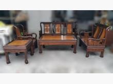 [8成新] A0302GJJJ 紫柚木製沙發木製沙發有輕微破損