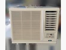 [7成新及以下] I102703DJJ東元窗型冷氣電視有明顯破損