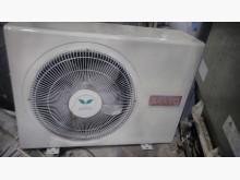 [9成新] 東元禾聯分離冷氣4-15坪分離式冷氣無破損有使用痕跡
