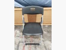 非凡二手家具 全新品 扁管折合椅其它桌椅全新