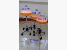 雪雲小舖》吧咍椅化粧椅 橙紅黑灰鏡台/化妝桌全新