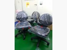 《雪雲小舖》如意牌電腦椅辦公椅辦公椅全新