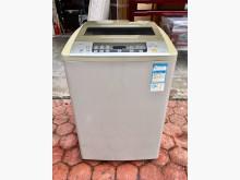 國際牌13公斤直立式/單槽洗衣機洗衣機有輕微破損