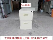 [9成新] A41146 工具櫃 事務機櫃辦公櫥櫃無破損有使用痕跡