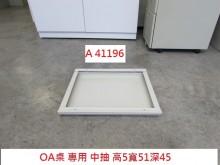 A41196 OA桌 專用中抽辦公櫥櫃無破損有使用痕跡