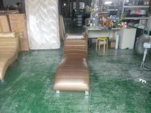 [9成新] 合運二手傢俱~香檳銅美容躺椅單人沙發無破損有使用痕跡
