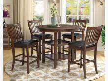 [全新] 安西胡桃圓形高腳餐桌(含四椅)餐桌椅組全新
