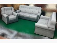 [全新] OZ1201AB*全新貓爪皮沙發多件沙發組全新