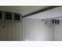 全新冷凍冷藏庫銷售施工/現場報價其它廚房家電全新
