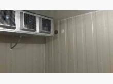 全新冷凍冷藏庫銷售施工/現場報價冰箱全新