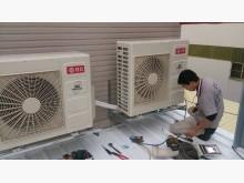 [全新] 全新冷氣空調銷售與施工/現場報價分離式冷氣全新