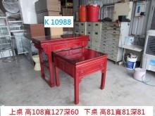 [8成新] K10988 神明桌 +玻璃神桌有輕微破損