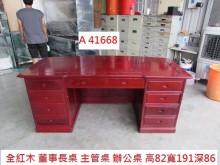[9成新] A41668 紅木 主管桌辦公桌無破損有使用痕跡