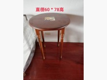 可愛小桌餐桌無破損有使用痕跡