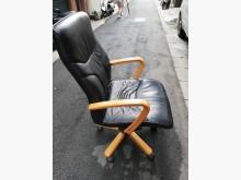 高背電腦椅辦公椅有輕微破損