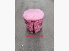[9成新] 小沙發凳沙發矮凳無破損有使用痕跡