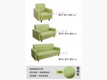 [全新] 全新草地綠貓抓皮1+2+3沙發組多件沙發組全新