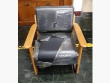 [9成新] 三合二手物流(實木單人沙發)木製沙發無破損有使用痕跡