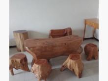 毅昌二手家具~獨一無二原木桌椅組餐桌椅組有輕微破損