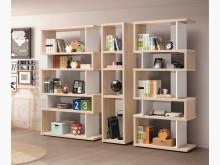[全新] 奧斯陸北橡色造型書櫥組41200書櫃/書架全新