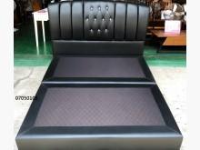 07050108黑色皮5尺床組雙人床架無破損有使用痕跡