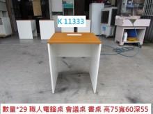[8成新] K11333 辦公桌 書桌辦公桌有輕微破損
